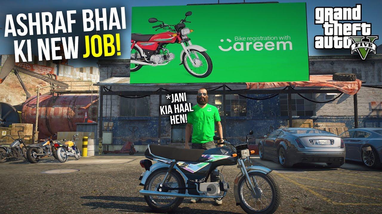ASHRAF BHAI KI NEW JOB!   HONDA CD 70 BIKE CAREEM RIDER   GTA 5 MODS PAKISTAN