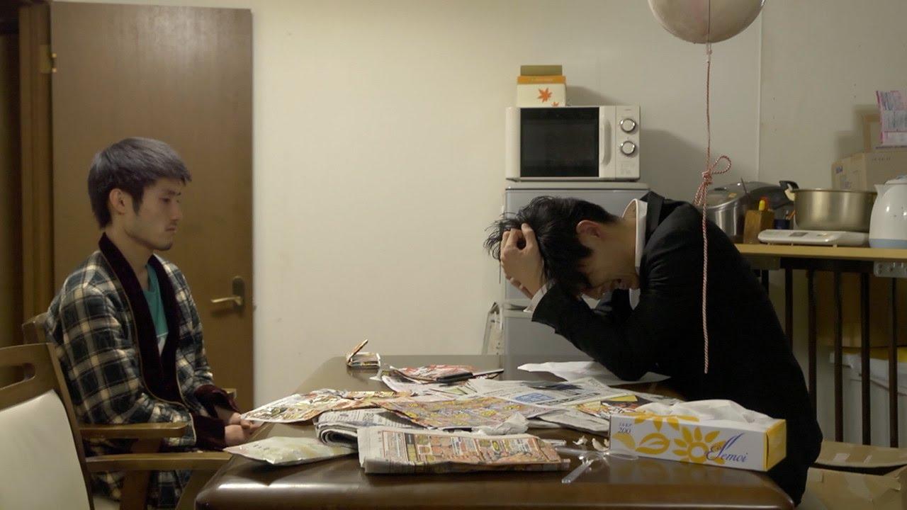 Ow | Trailer | New Directors/New Films