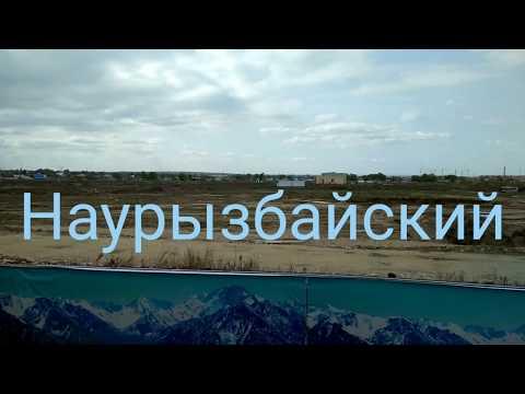 Новостройка Наурызбайского района #наурызбайскийрайон #almaty