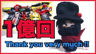 友達とはこの動画を見ているあなたのことです。 本当にどうもありがとう...
