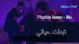 Phobia isaac - illu ( lyrics video )