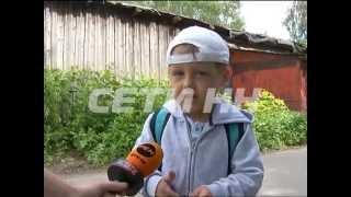 5 -летний ребенок из-за недосмотра воспитателей сбежал из детского сада