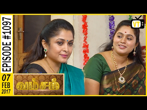 Lets watch the interesting Episode of Vamsam Tamil Serial. Stay tuned for more at : http://bit.ly/SubscribeVT  Cast: Ramya Krishnan, Sai Kiran, Vijayakumar, Seema,  Vadivukkarasi  For more updates, You can also find our shows at : http://bit.ly/YuppTVVisionTime  Subscribe us on:  https://www.youtube.com/user/VisionTimeThamizh  Like Us on:  https://www.facebook.com/visiontimeindia