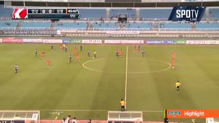 2015 K리그 챌린지 13R 강원FC vs 안산경찰청 하이라이트