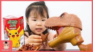 공룡 장난감 친구들 함께 어린이 먹방 놀이 !  젤리 와우껌 포켓몬 피카츄 과자 ♡ 공룡대탐험 Kid Dinosaur Mukbang | 말이야와아이들 MariAndKids