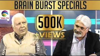 Options for Pakistan after Abrogation of Article 370? Tahir Gora in Brain Burst @TAGTV
