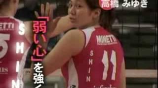 Video clips of Takahashi Miyuki.