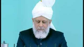 Friday Sermon: 19th June 2009 - Part 5 (Urdu)