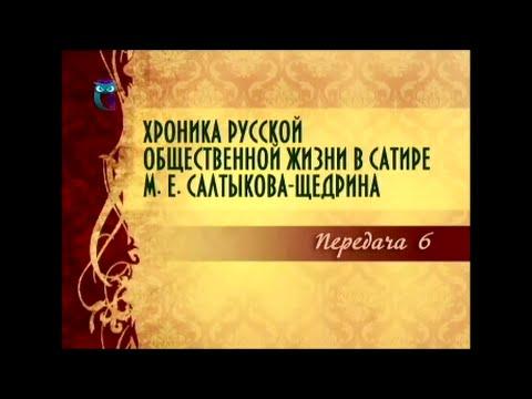 Дикий помещик Мультфильм Сказка В некотором царстве , в стране , жил помещик , который жил 2014