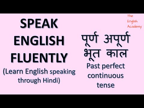 Past Perfect Continuous Tense Examples, Exercises