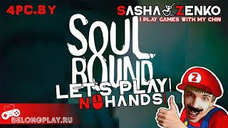 SOULBOUND Gameplay (Chin & Mouse Only)