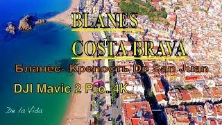 Blanes 2019#DJI Mavic 2 Pro# Costa Brava# Spain# Бланес# Испания#4K#