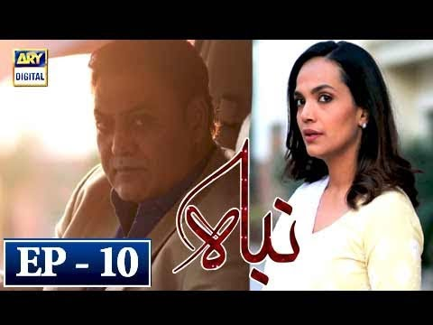 Nibah - Episode 10 - 8th March 2018 - ARY Digital Drama