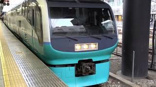 〔4K UHD|cc〕JR東日本・湘南新宿ライン:新宿駅、251系/特急『スーパービュー踊り子号』出発シーン。