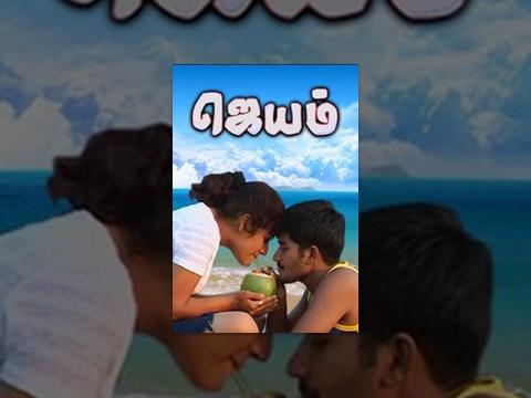 Ippadiku Kadhaludan Seenu Tamil Full Movie : Nikhil