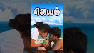 Ippadiku Kadhaludan Seenu Tamil Full Movie : Nikhil