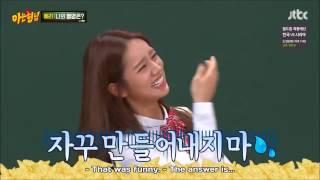 Girl's day hyeri's nickname