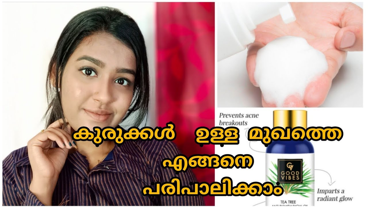 MY UPDATED SKINCARE ROUTINE FOR PIMPLES|HOW I USE TEATREE FACIAL OIL.