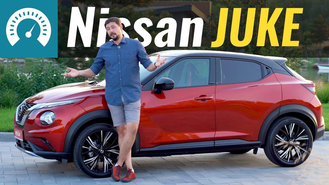 Новый Juke: все ЗА и Против, минусы и плюсы Nissan Juke 2021