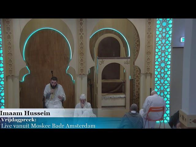 Vertaling Koran tijdens Ramadan
