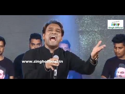 Master Saleem | Stage Show Official Mela Live Video HD