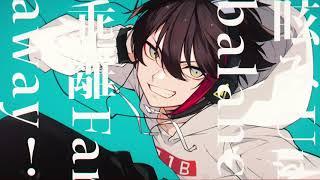 マーシャル・マキシマイザー (cover) - 三枝明那