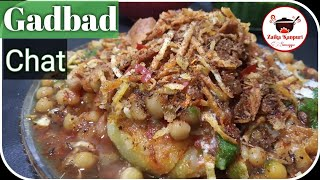 Gadbad chaat recipe kanpur most famous 1st time on YouTube