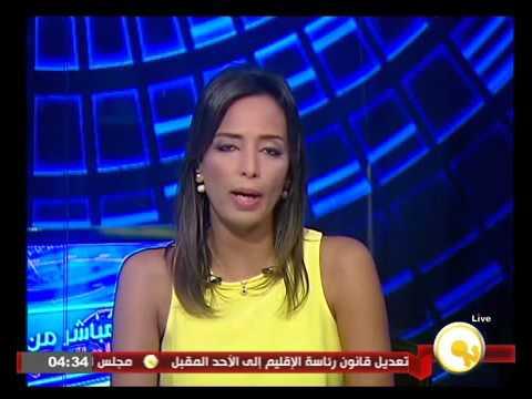 Interview on World Humanitarian Day, 2015, Arabic, ONTV, Egypt