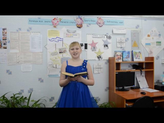 Изображение предпросмотра прочтения – библиотекаСосновская читает произведение «Бабушкины сказки» С.А.Есенина
