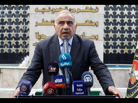 قوى سياسية تمهل عبد المهدي 45 يوماً لتنفيذ الإصلاحات في العراق  - نشر قبل 50 دقيقة