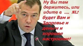 Это просто бомба, Лидер NL, Петр Чубаров - объясняет как решить проблемы!