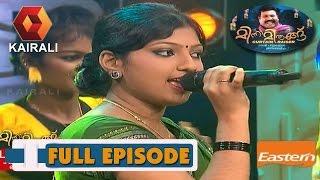 Minnaminungu 12/08/16 Full Episode Remembering Sri.Kalabhavan Mani