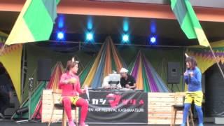 げつよう晩酌番外編〜 8・23に長野県で開催された野外フェス「カシマツ...