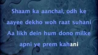 Pal - KK (Krishna Kumar Kunnath)