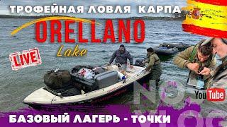Трофейный карпфишинг на озере Орельяно вторая экспедиция выпуск 2