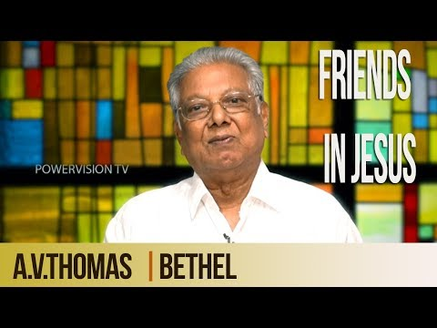 Friends In Jesus | A.V.Thomas Bethel | Powervision Tv | Epi# 13