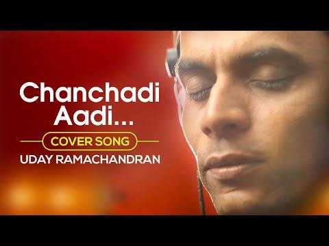 Chanchadi Aadi | Uday Ramachandran | Makalkku | Cover | 2006