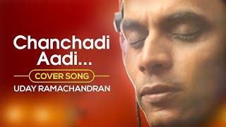 Chanchadi Aadi   Uday Ramachandran   Makalkku   Cover   2006
