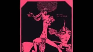 Artist: ザ・ヘア Track: ファイアー! Album: ヴィーナスの丘.