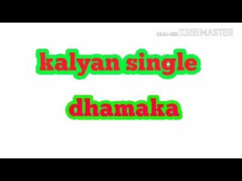 25/1/2018 kalyan matka single damaka 6 pass