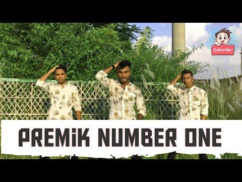 NUMBER 1 PREMIK DANCE VIDEO | JDC JIHAD