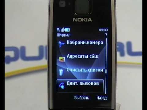 Видео обзор Nokia 6600 Fold Black от Quke.ru