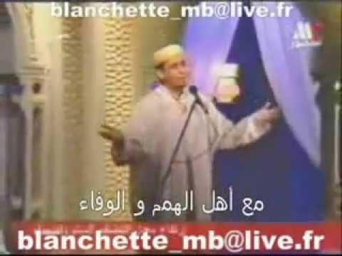 nassim habat alayna mp3 gratuit