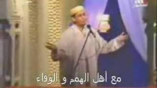 abd essalam al hassani nassim habat 3alayna by blanchette