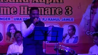 Akhiyan sang akhiya lage aaj - Sampat Desai