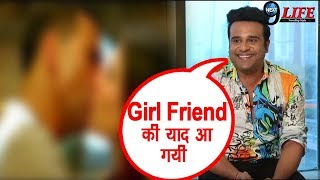 Krishna Shares His First Kiss Experiences | First Date |