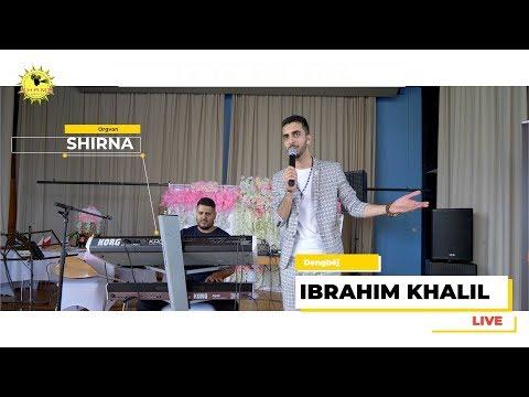 Ibrahim Khalil 2019 -