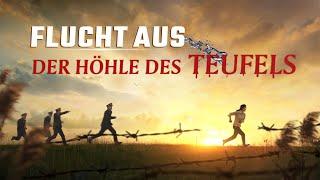 FLUCHT AUS DER HÖHLE DES TEUFELS Christliche Ganze Filme 2018 HD   Gott ist mein Schild