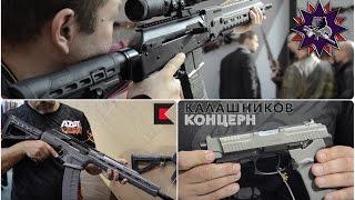 Сайга МК 107 и другие новинки Концерна Калашников с оружейной выставки