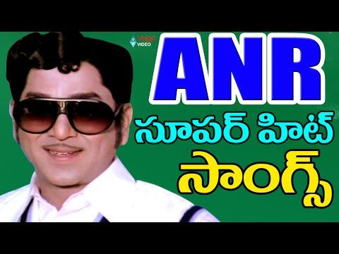 ANR Super Hit Songs - Video Songs Jukebox - Volga Video